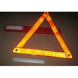 Знаки аварийные и троса буксировочные (6)