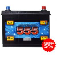 Аккумулятор   60Ah-12v 555 (230x175x212),L,EN480 Азия