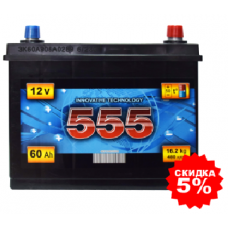Аккумулятор 60Ah-12v 555 (230x175x212),R,EN480 Азия