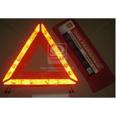 Знак аварийный в пласт. коробке усиленный <ДК>