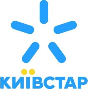 Оператор Kyivstar